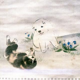 丸山応挙 犬