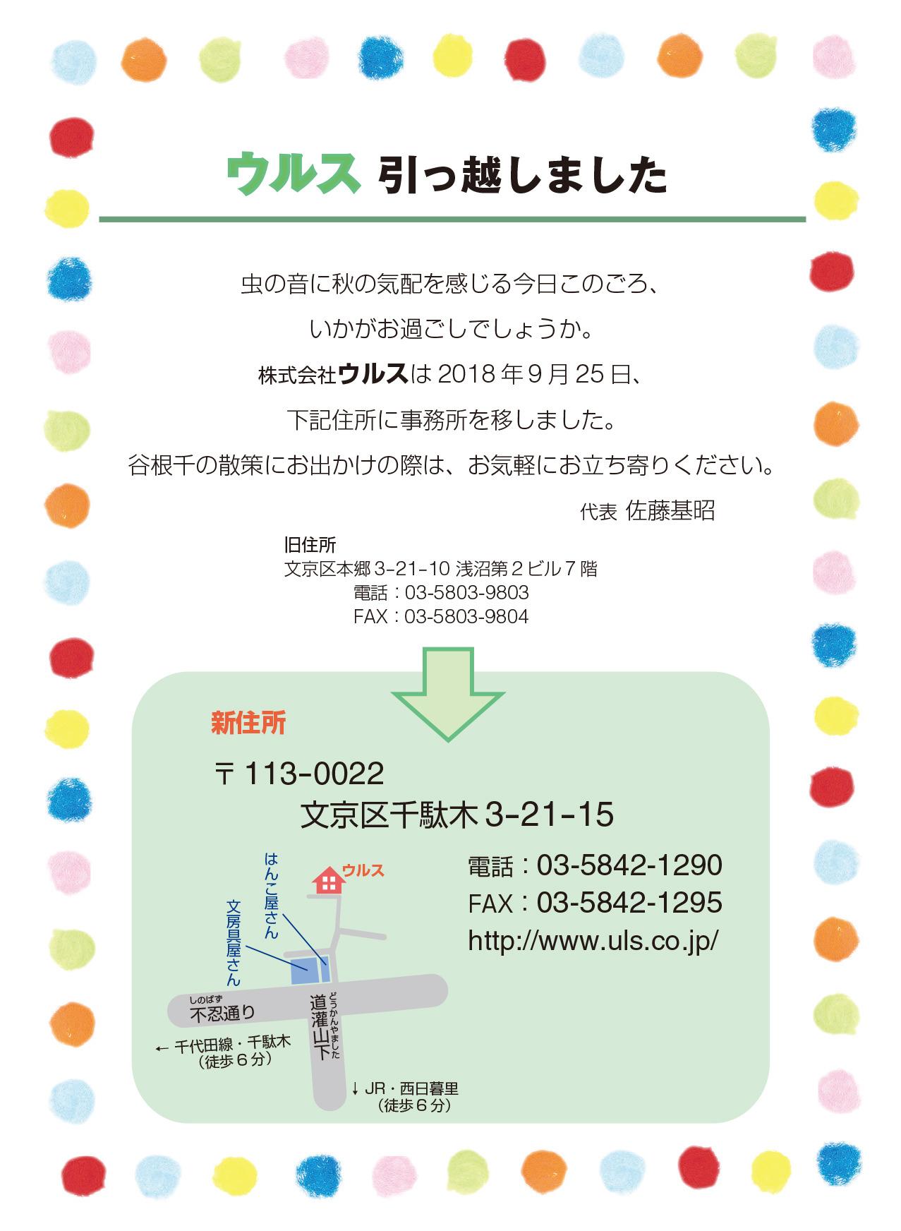 hikoshi2.jpg
